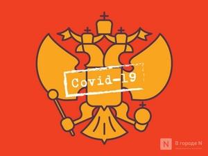 До 1502 увеличилось число заболевших коронавирусом в Дзержинске