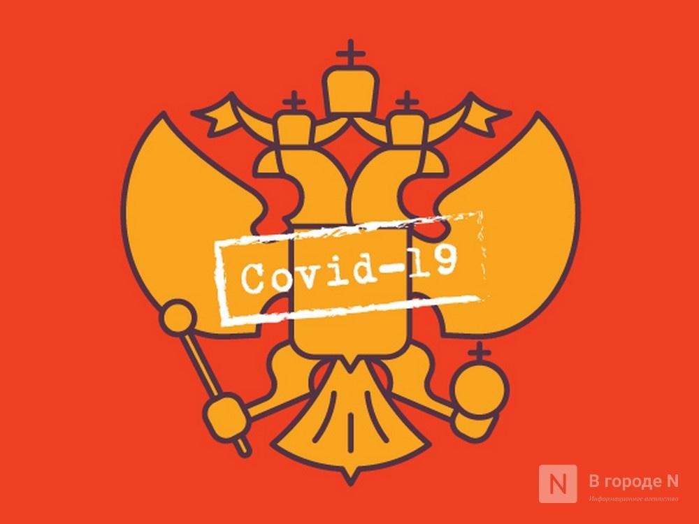 В35 районах Нижегородской области незафиксированы новые случаи заражения коронавирусом