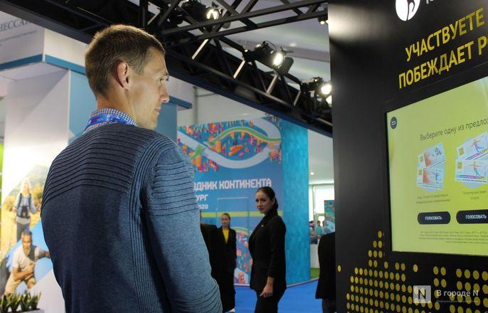 Олимпийские чемпионы выбрали новый дизайн лотерейных билетов в Нижнем Новгороде - фото 29