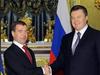 Украина и Россия подписали соглашение о границе