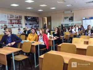 Стало известно, какие учебные заведения Нижегородской области станут базовыми школами РАН