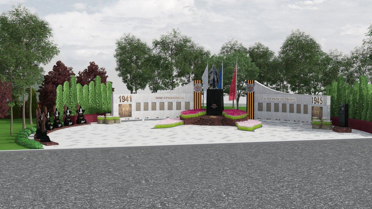 Памятник «Погибшим воинам» снесут в Ковернине, а на новый — не хватает денег - фото 1