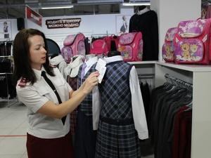Роспотрбенадзор дал советы нижегородцам по выбору школьной одежды