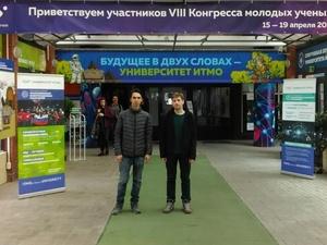 Студенты СПО стали лучшими на VIII Всероссийском Конгрессе молодых ученых