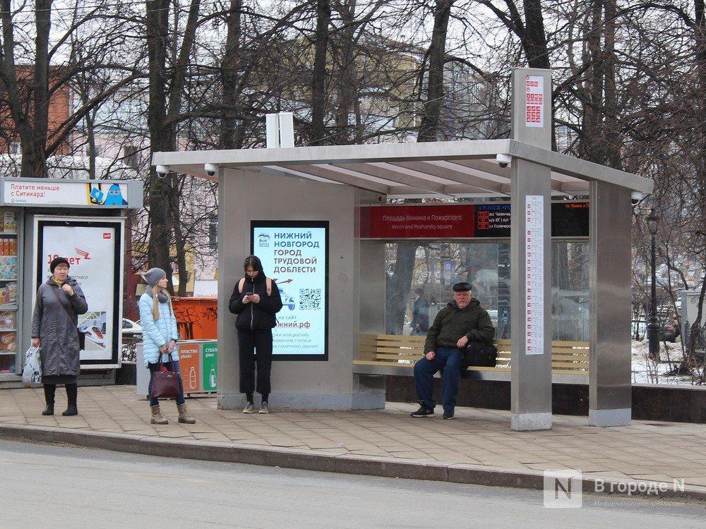 Еще около 200 «умных» остановок появятся в Нижнем Новгороде до конца июля