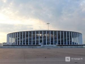 Наследие мундиаля: как нижегородцы используют объекты ЧМ-2018
