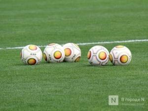 Cекция футбола для детей-инвалидов появится в Нижегородской области