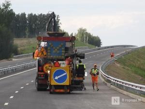 Асфальт заменили на участке дороги Кстово — Дальнее Константиново — Нижний Новгород