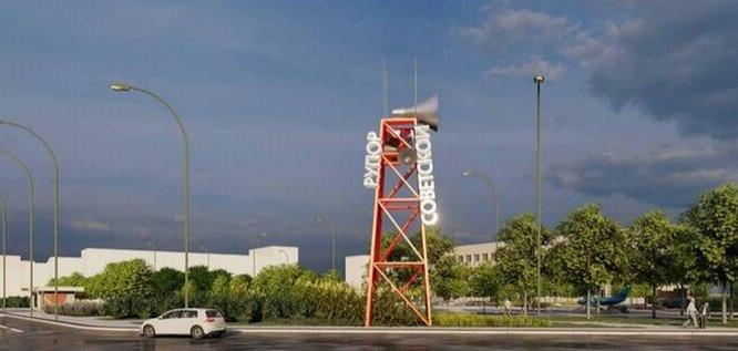 Назад в СССР: как изменится площадь Советская - фото 7