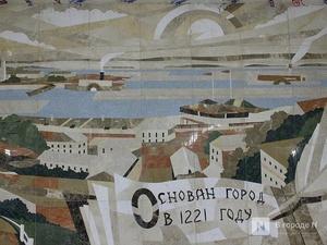 Мозаичное панно создадут нижегородцы к 800-летию города