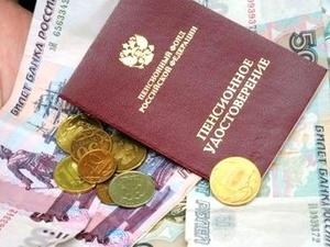 В 2020 году в России заработает новая система пенсионных накоплений