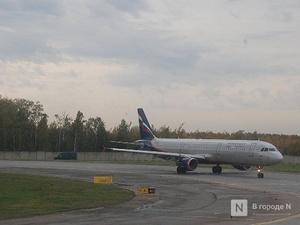Самолеты в Москву и на юг России стали чаще летать из нижегородского аэропорта