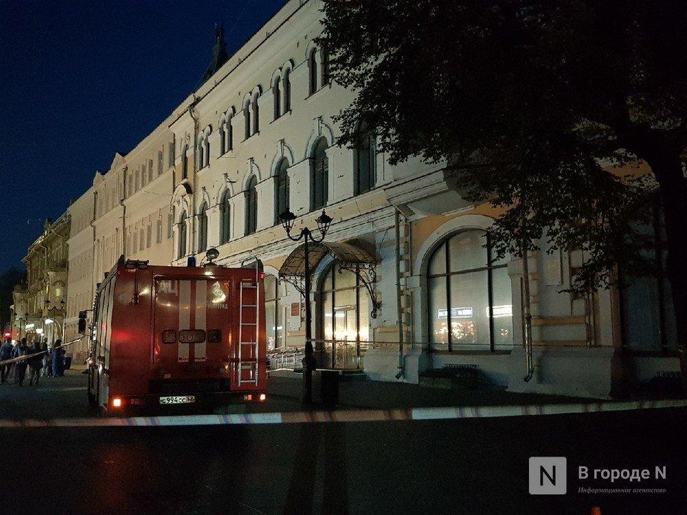 Фракция «Единой России» в нижегородском парламенте не поддержала законопроект об отмене митингов на Покровке - фото 1