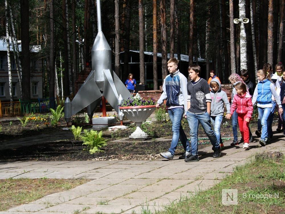 Детские лагеря в Нижегородской области с 1 июля не откроются - фото 1