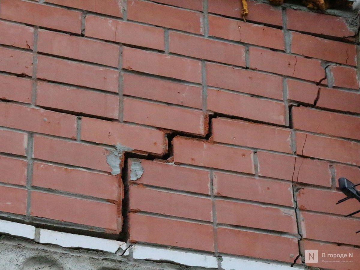 Администрация Сергача признала дом с трещинами пригодным для проживания - фото 1