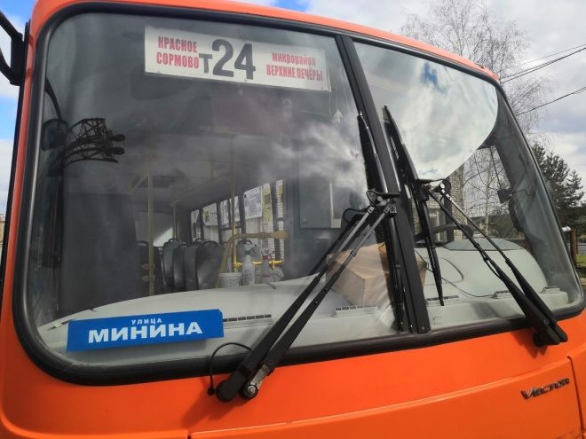 Маршрутка Т-24 вернется на улицы Нижнего Новгорода - фото 1