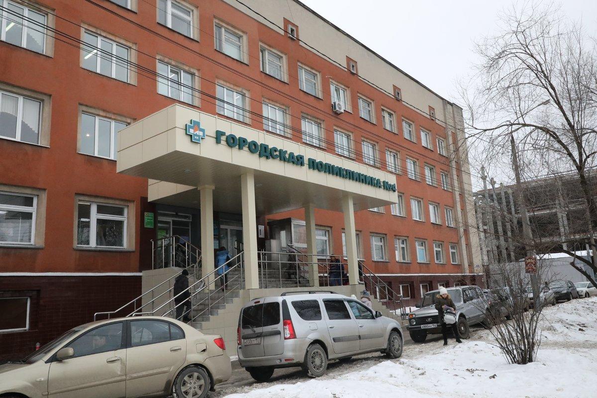 В поликлинике №4 в Канавинском районе завершен ремонт - фото 1