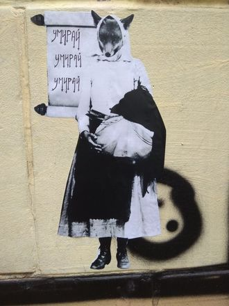 Нижегородская художница изобразила грустный сценарий жизни рядового гражданина - фото 4