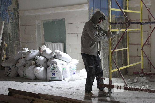 Как идет обновление центра культуры «Рекорд» в Нижнем Новгороде - фото 24