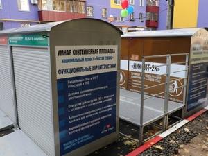 Вторая «умная» контейнерная площадка появилась в Нижнем Новгороде