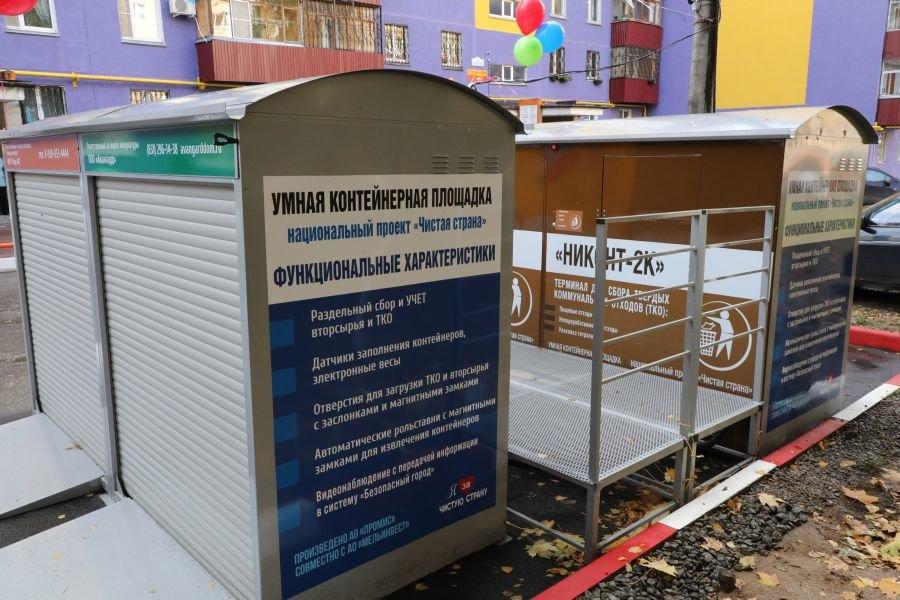Вторая «умная» контейнерная площадка появилась в Нижнем Новгороде - фото 1