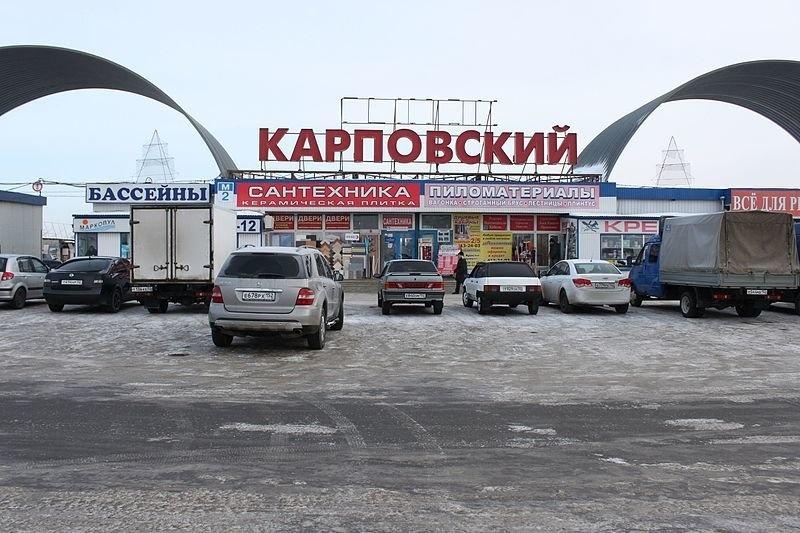Карповский рынок в Нижнем Новгороде снесут до конца 2020 года - фото 1