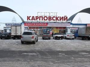 Снос Карповского рынка в Нижнем Новгороде начали судебные приставы