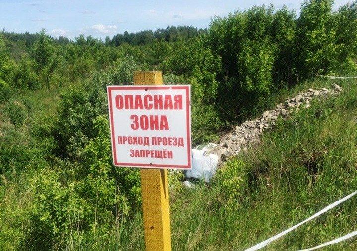 Из-за свалки химических отходов главу Дзержинска привлекли к административной ответственности - фото 3