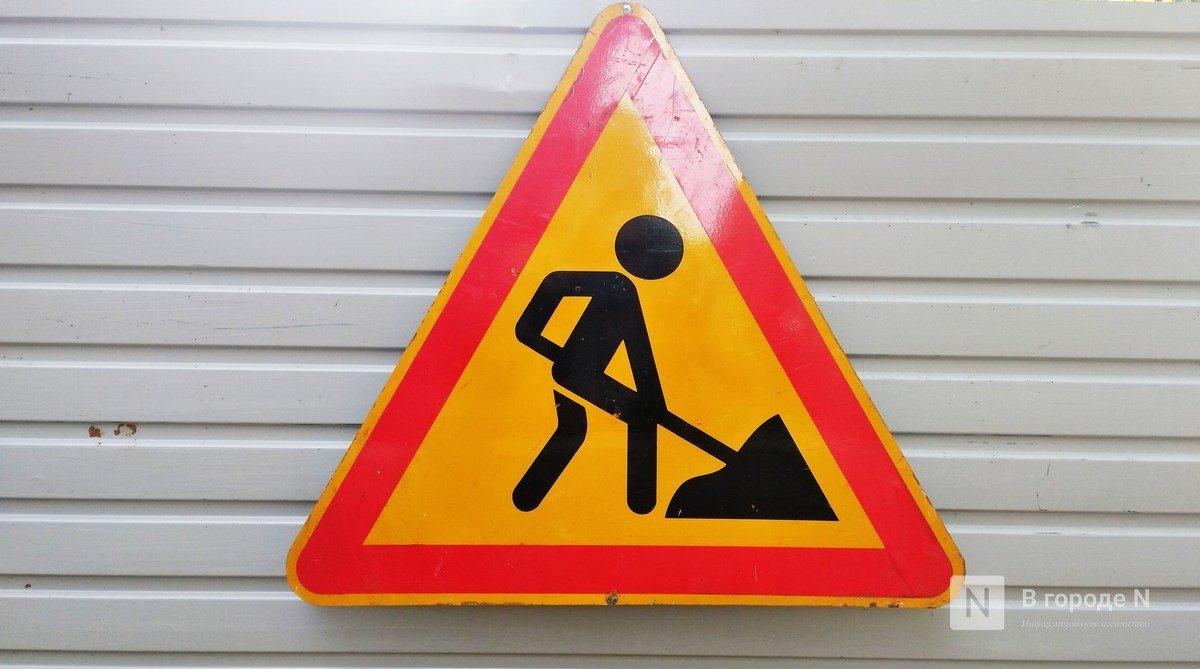 Движение транспорта на улицах Фрунзе и Светлоярской будет ограничено до конца декабря - фото 1
