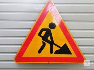 Перекресток улиц Ереванской и Дальней перекроют до 17 ноября