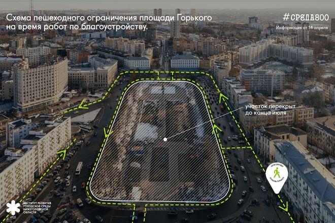 Разработаны схемы ограничений на время благоустройства территорий в Нижнем Новгороде - фото 5