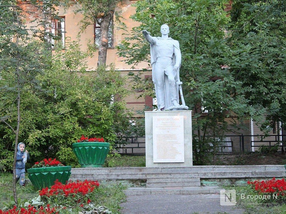 Больше яблонь на Яблоневой: как изменится сквер в бывшем Кирпичном поселке - фото 1