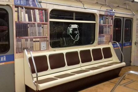 В Нижегородском метро появился фирменный поезд «Горький» (ФОТО)