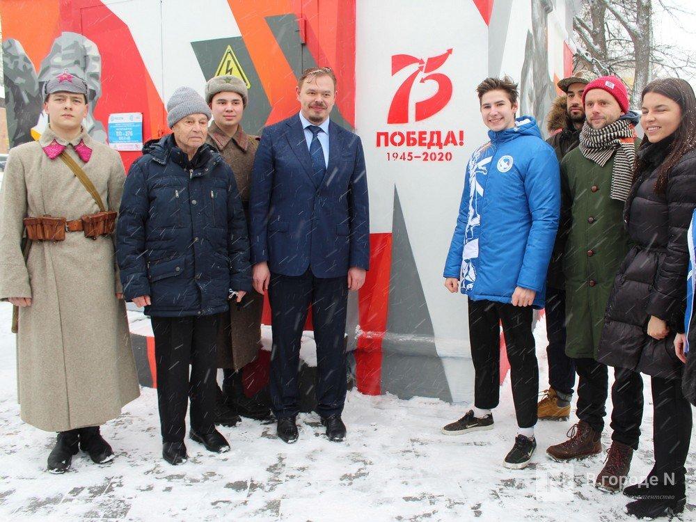 Стрит-арт в честь 75-летия Победы создали в кремле нижегородские художники - фото 5