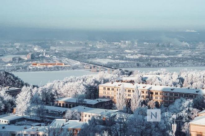 Как Нижний Новгород пережил аномально морозные дни  - фото 16