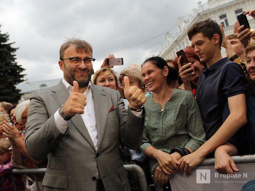 Стадион «Нижний Новгород» примет кинофестиваль «Горький fest» - фото 2