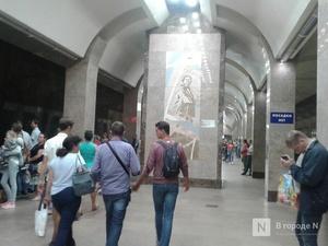 Стоимость проезда в метро не увеличится в Нижнем Новгороде в 2020 году