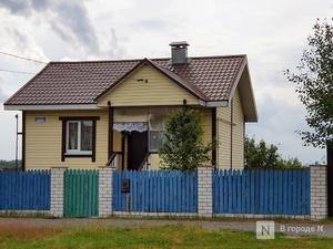 36 семей Нижегородской области получили жилищные сертификаты