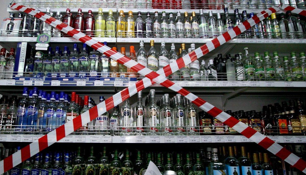 Навремя проведения школьных выпускных вНижнем Новгороде ограничат продажу спиртного