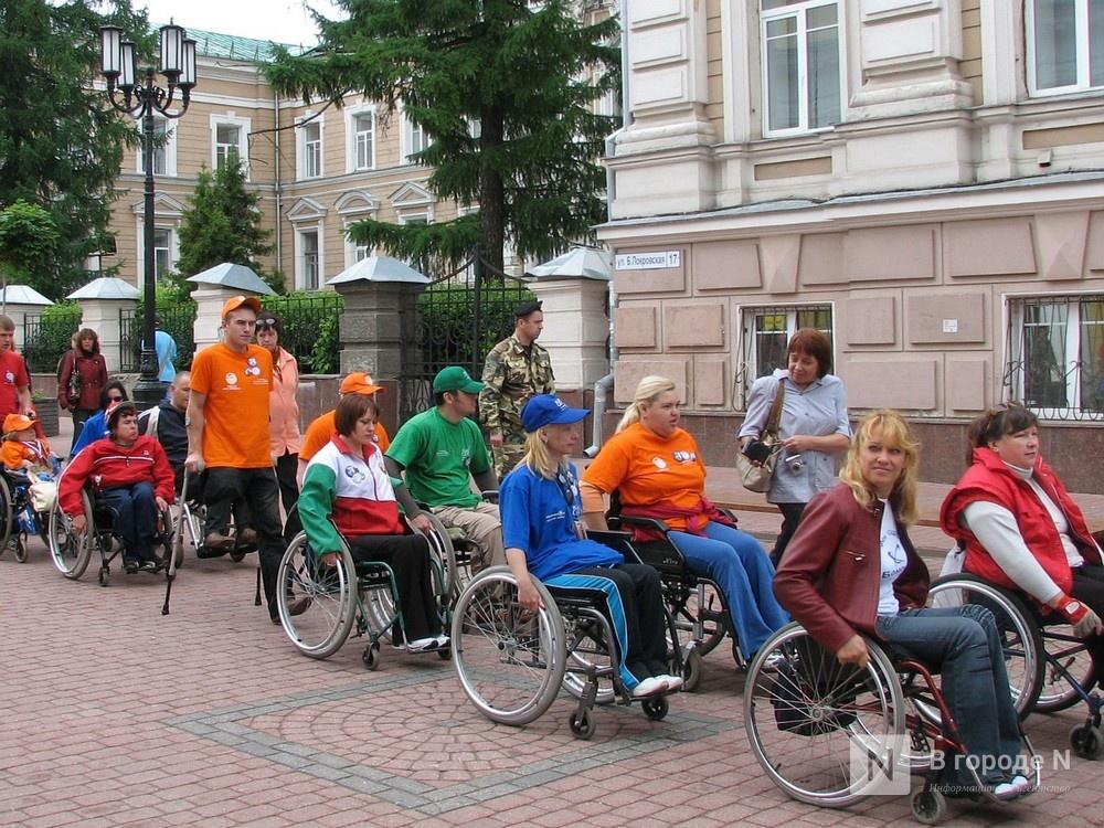 Каждый четвертый инвалид Нижегородской области трудоустроен - фото 1