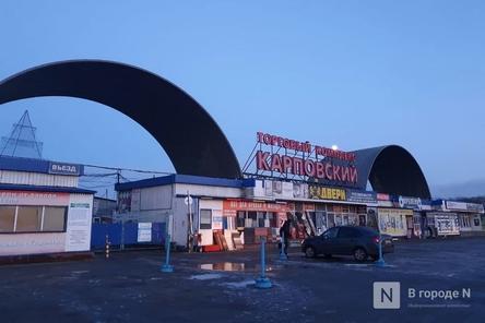 Снос Карповского рынка