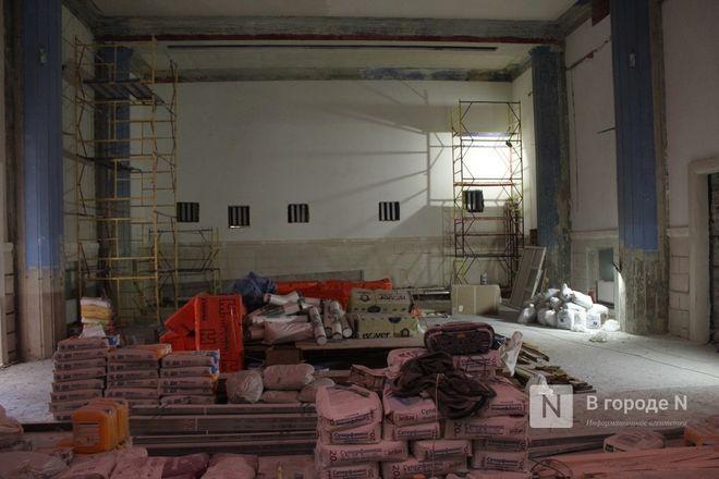 Как идет обновление центра культуры «Рекорд» в Нижнем Новгороде - фото 10