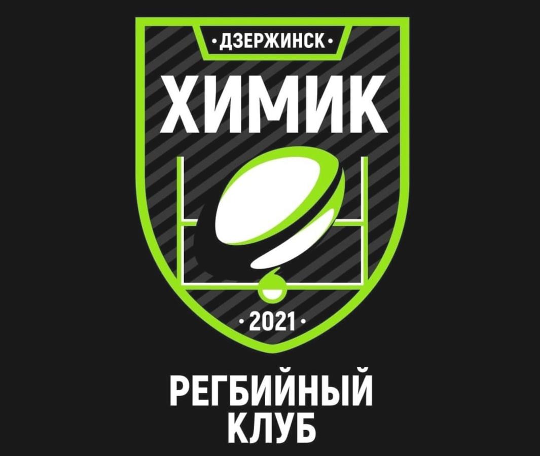 Регбийный клуб «Химик» создадут в Дзержинске - фото 1