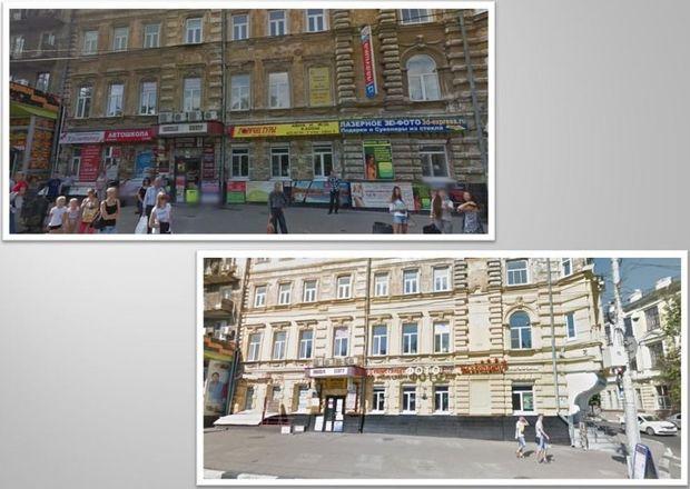 Рекламные вывески поменяют на девяти улицах Нижнего Новгорода - фото 2