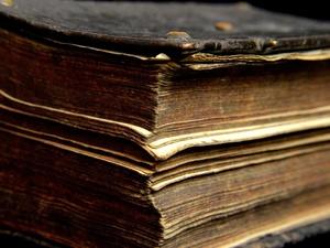 Книгу с экстремистскими материалами нашли в нижегородской исправительной колонии