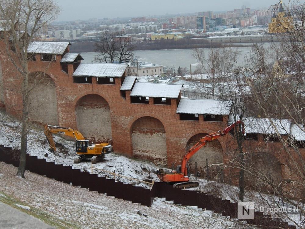 Склоны Нижегородского кремля для строительства фуникулера укрепят к весне - фото 1