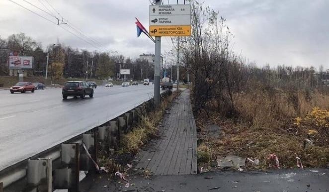 Синий забор демонтировали в Приокском районе - фото 1