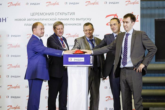 Danfoss запустил вДзержинске производство пластинок для теплообменников