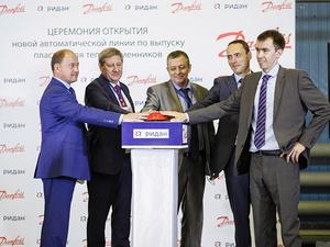 Производство по выпуску пластин для теплообменников открылось в Дзержинске