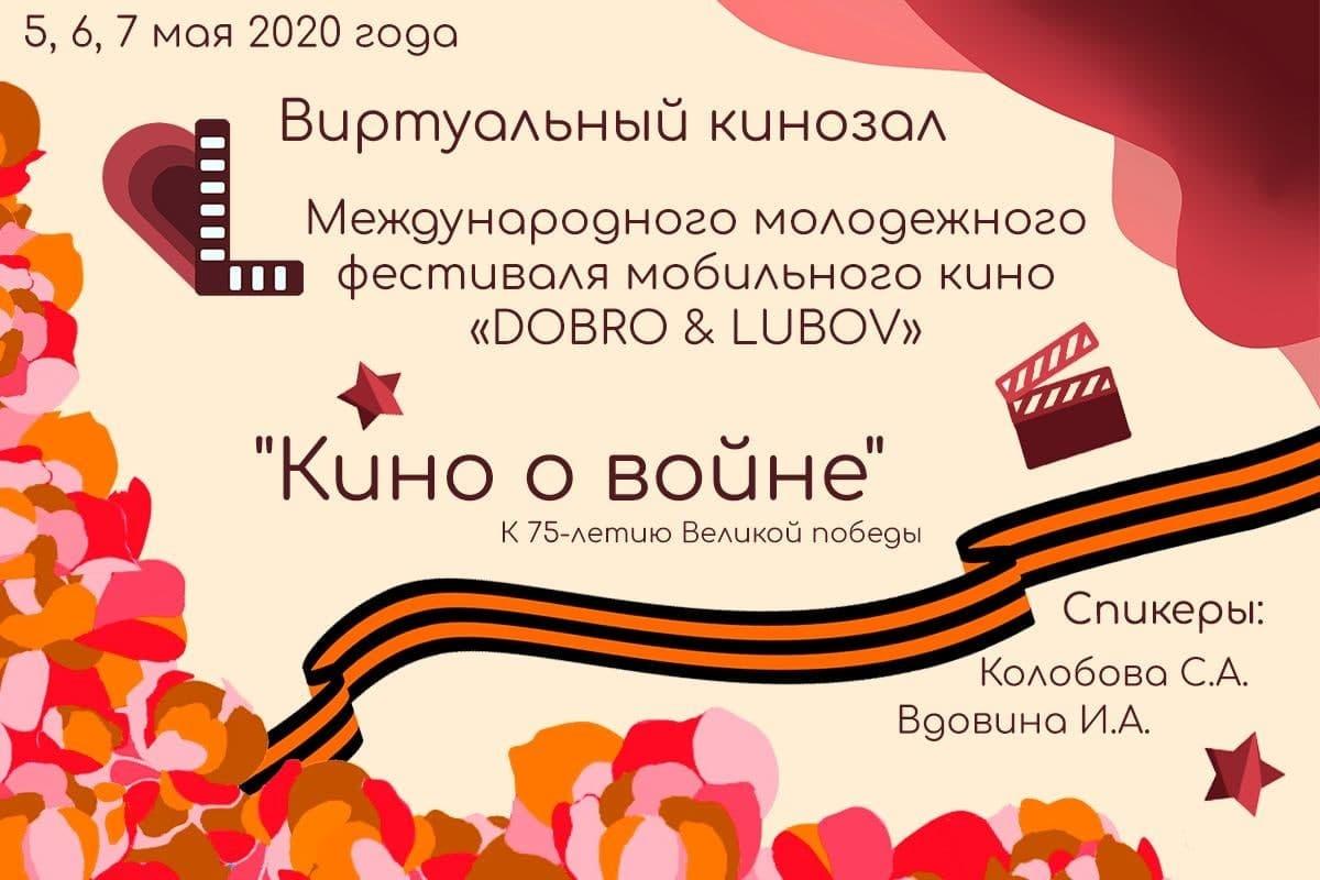 Захар Прилепин примет участие в обсуждении «Кино Победы» в рамках Кинофестиваля НГЛУ «Dobro&Lubov» - фото 2